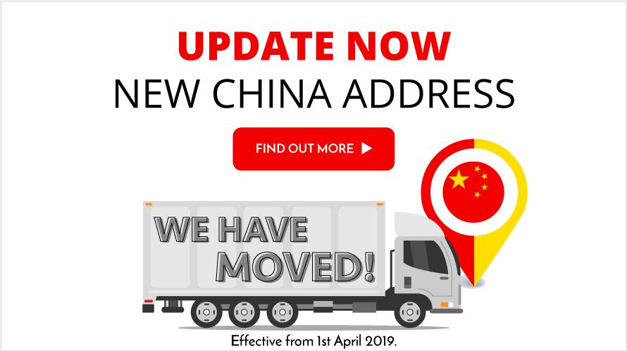 china-moving-warehouse-ann1