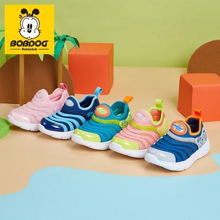 comfy shoes