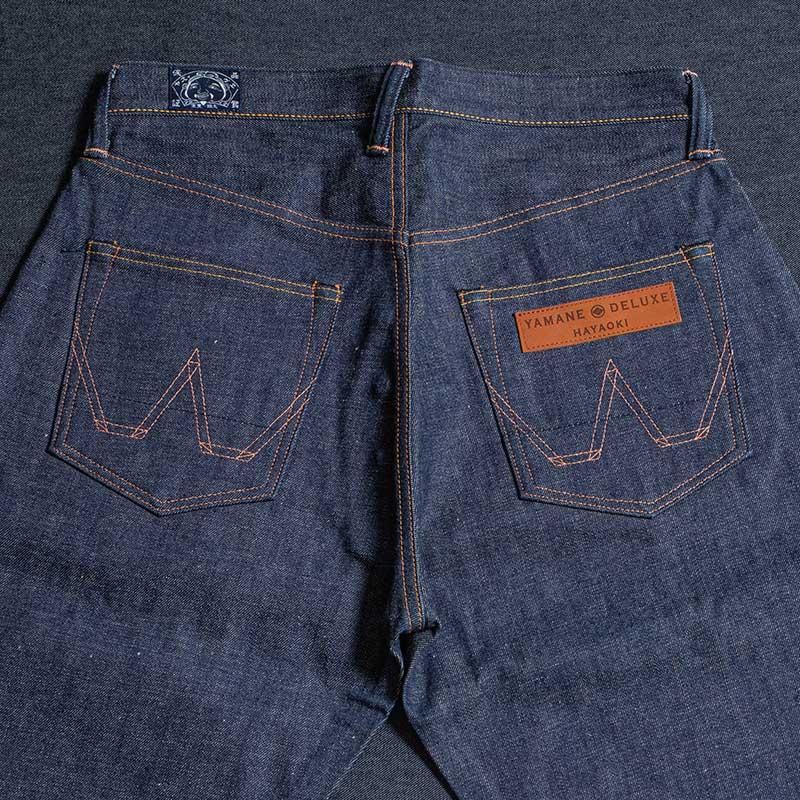 HAYAAKI Jeans (No2/Right Aya Green Ear)