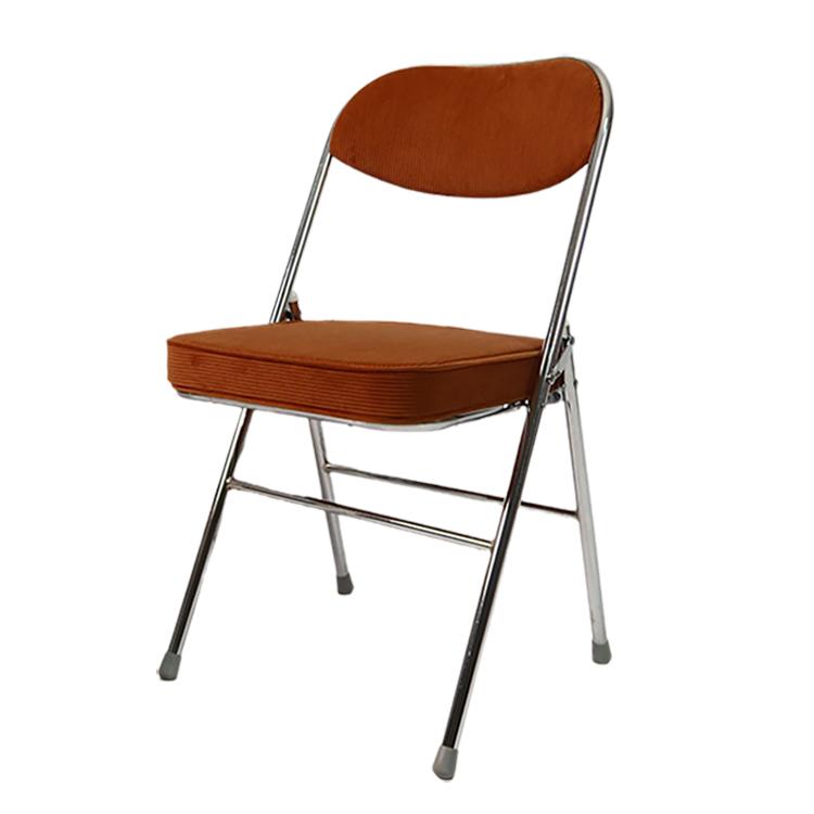 steelfoldingchair